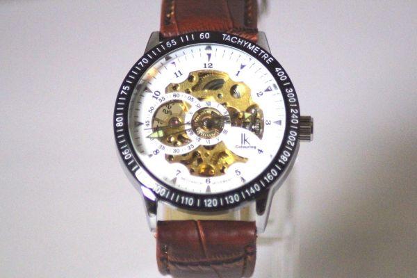 Unisex Uhr Automatik Armbanduhr Analog Lederband Braun Restposten NEU